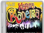 Banda Kebra Kadeira Oficial