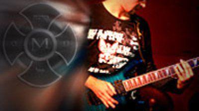 guitar_menahem