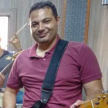 Guitar Bino